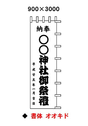900×3000