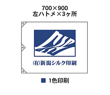 700×900 1色
