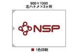 900×1300 1色