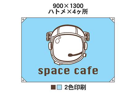 900×1300 2色