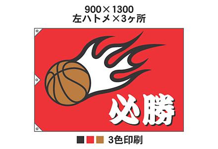 900×1300 3色