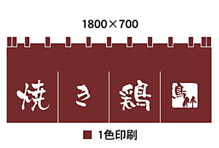 1800×700 1色