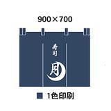900×700 1色