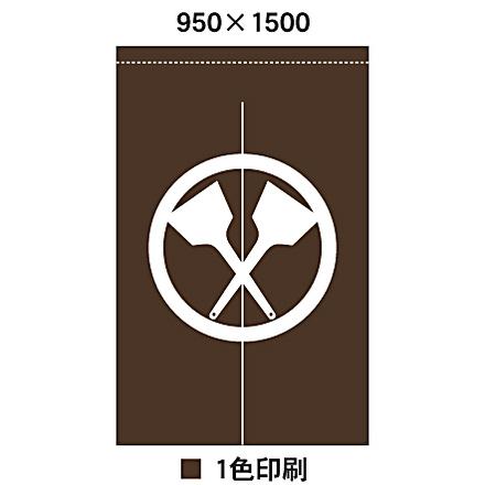 950×1500 1色